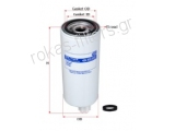 Fuel water separator filter SFR1310FW