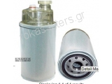 Fuel water separator filter SFR2242FW